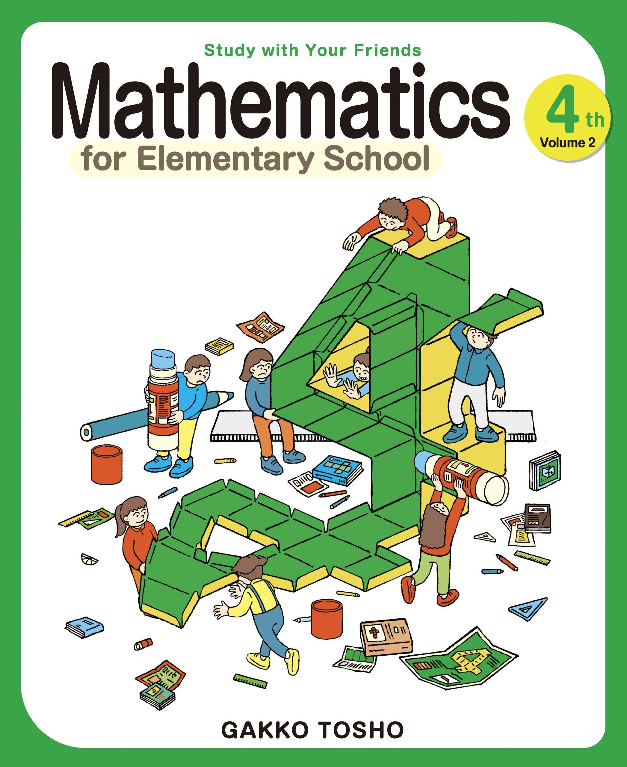 令和2年版 算数教科書英訳本4年下 MATHEMATICS 4th Grade VOL.2