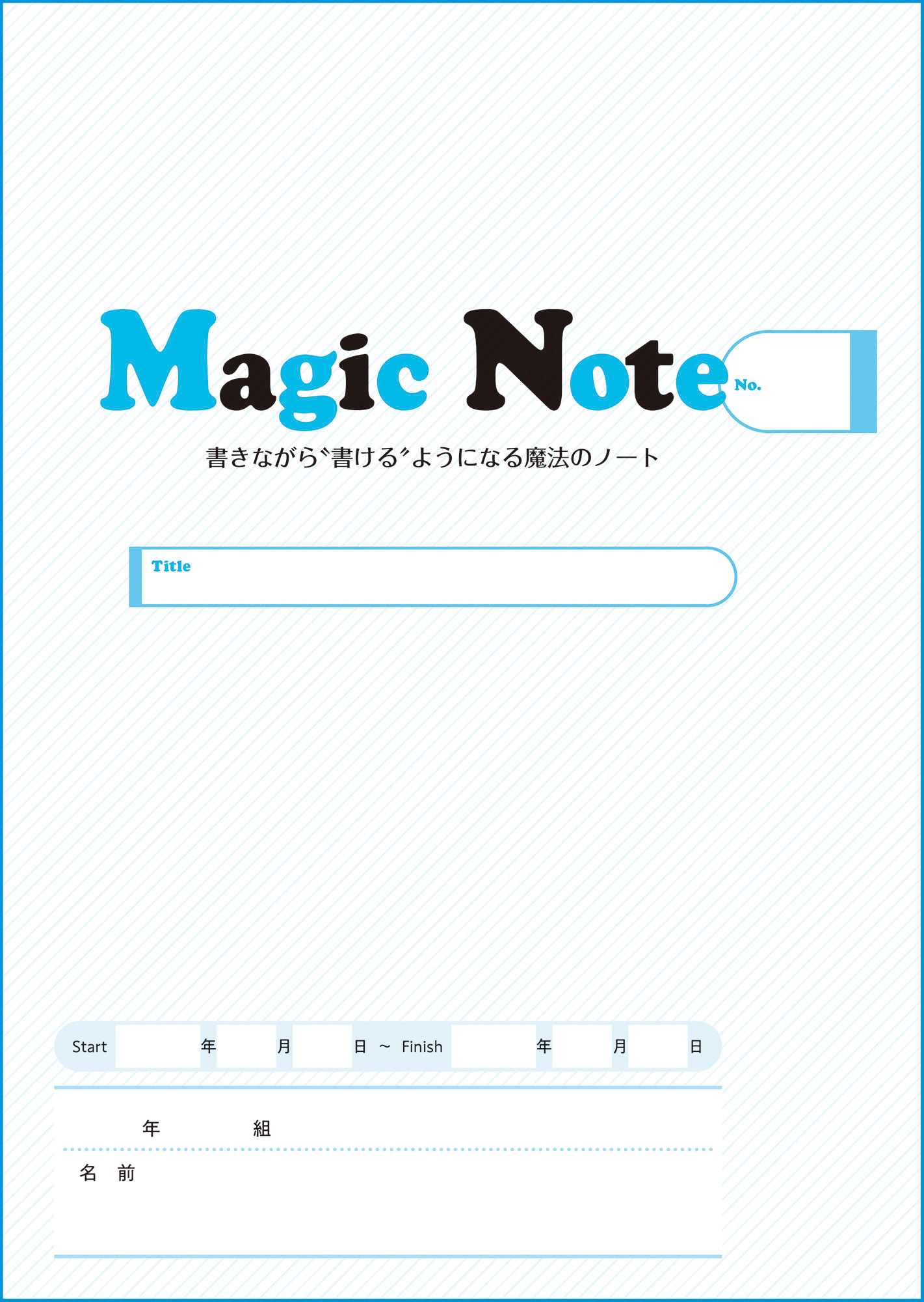 Magic Note