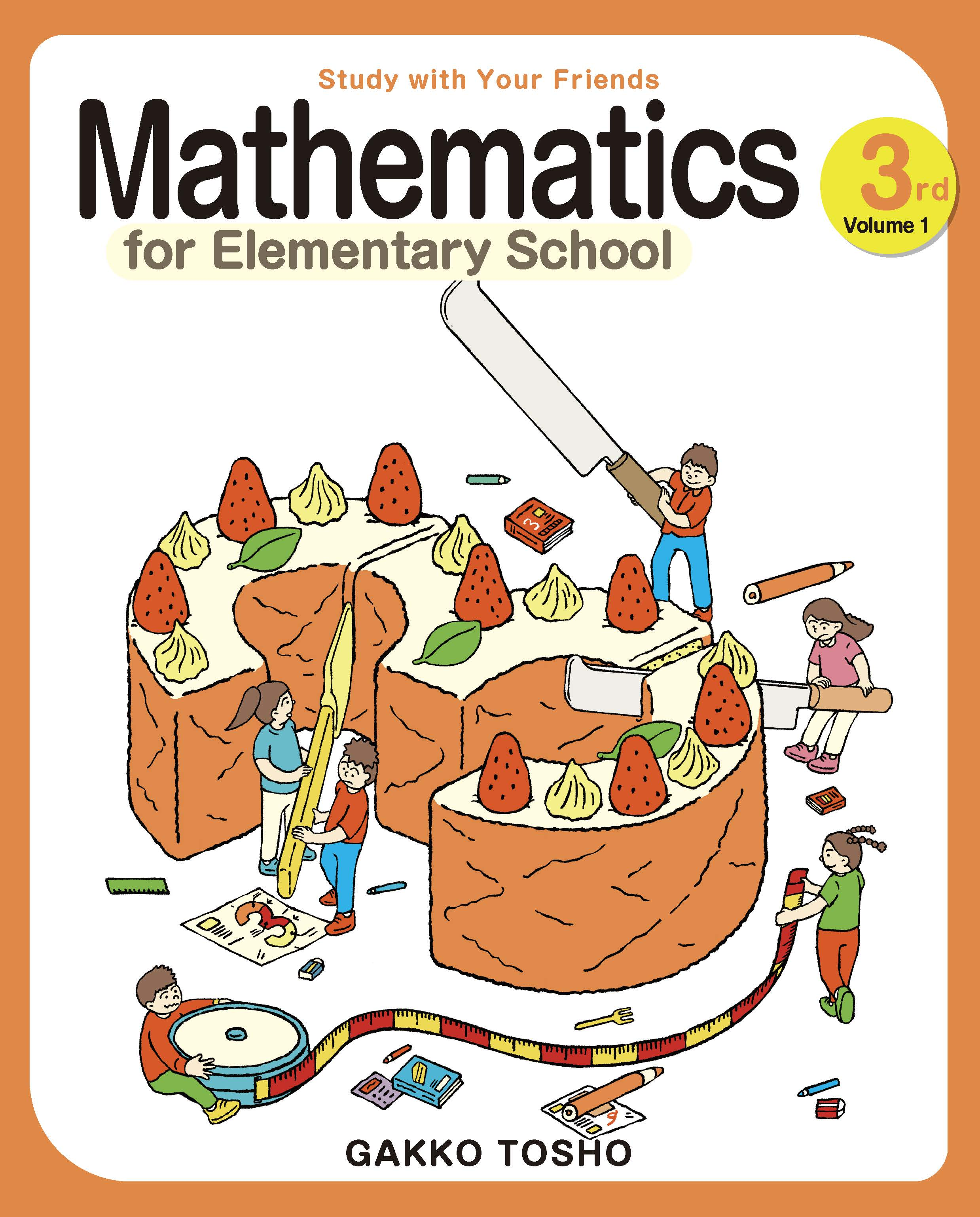 2020年版 算数英訳本 MATHEMATICS 3rd Grade VOL.1