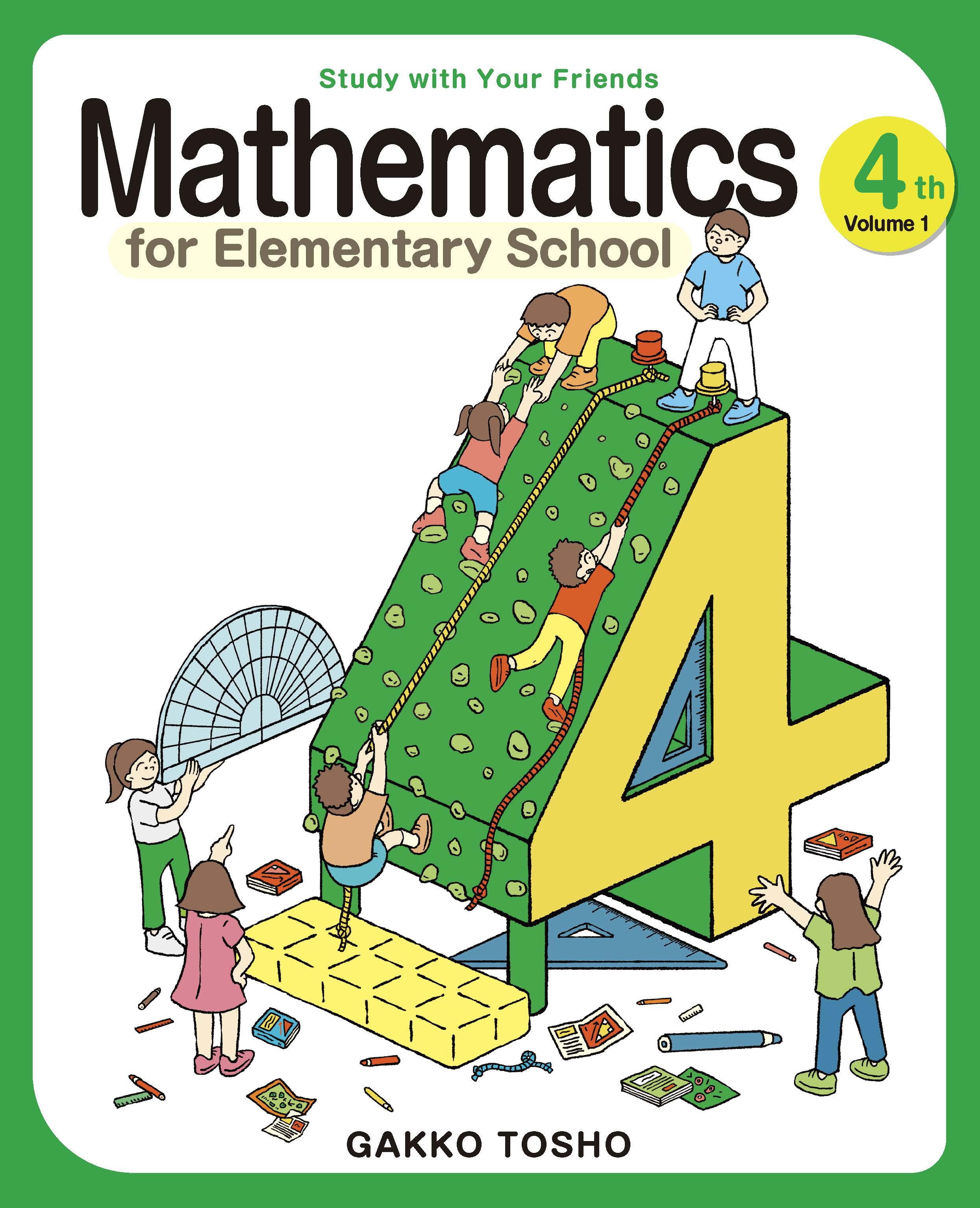 令和2年版 算数教科書英訳本4年上 MATHEMATICS 4th Grade VOL.1