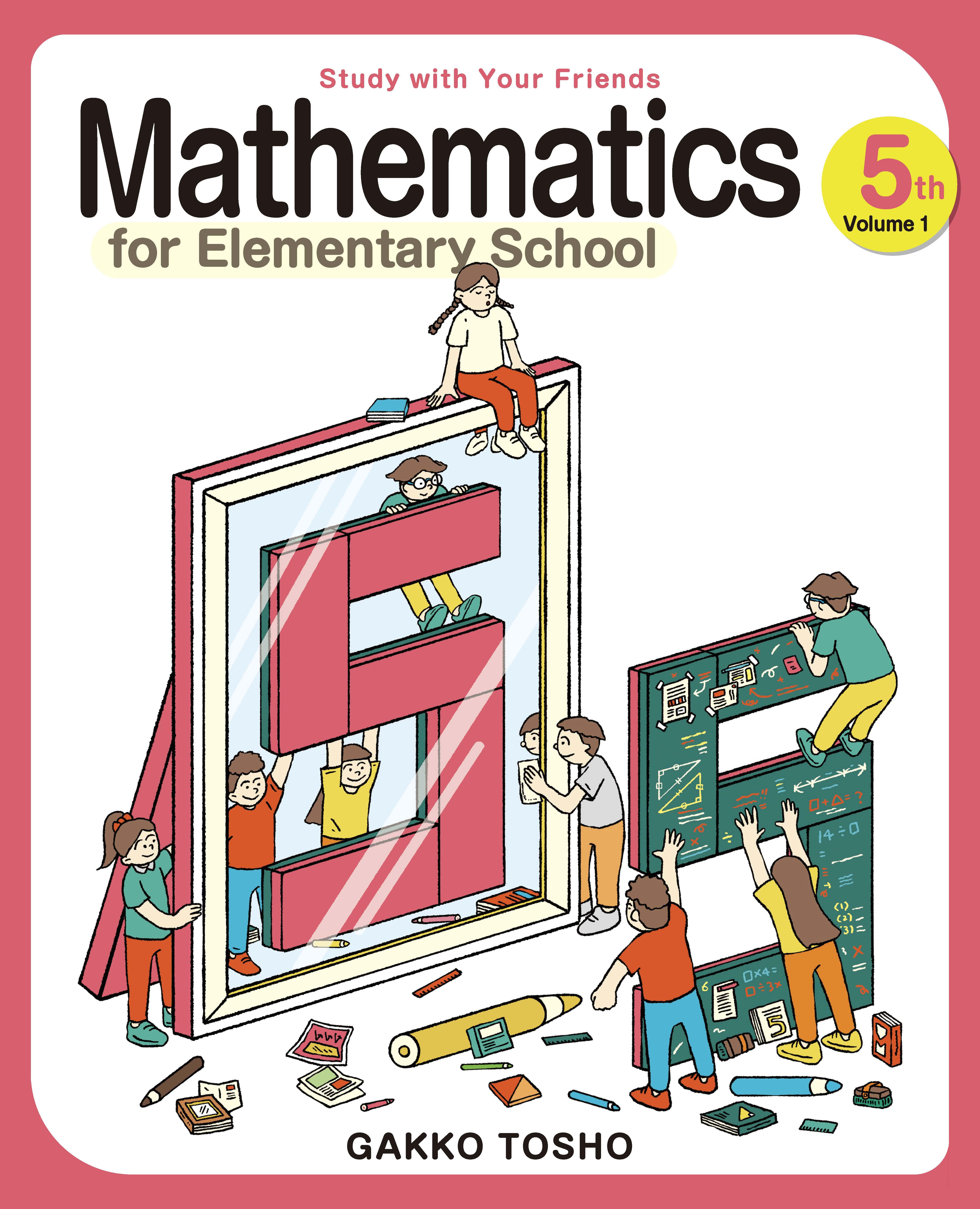 2020年版 算数英訳本 MATHEMATICS 5th Grade VOL.1