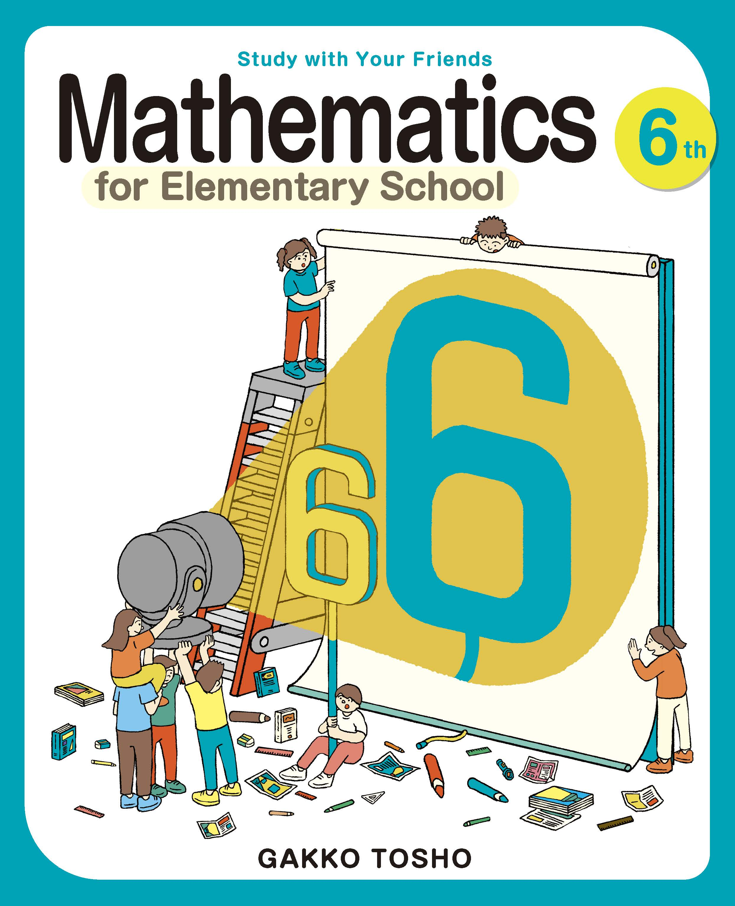 令和2年版 算数教科書英訳本6年 算数英訳本 MATHEMATICS 6th Grade